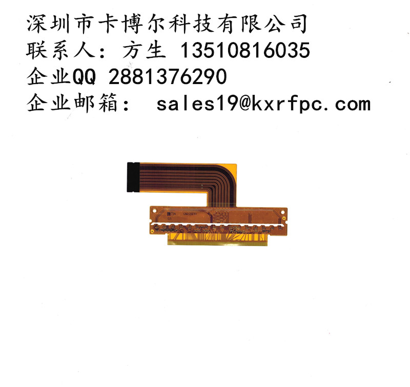 FPC软性生产厂家,卡博尔FPC软板排线批发商