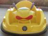 供应奔跑吧飞碟碰碰车,飞碟战车,好爸爸飞碟碰碰车。