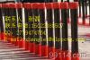 供应73EUE J55油管短接