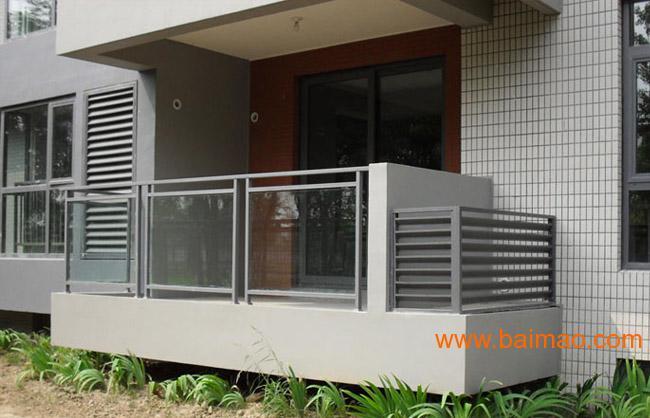 彩色铝合金阳台玻璃护栏