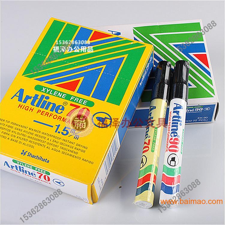 雅丽EK-70 油性记号笔 油漆笔