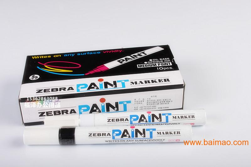 斑马MOP-200M 油漆笔