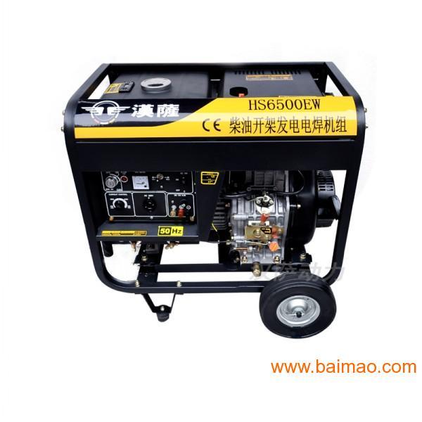 交流电焊机,交流电焊机生产厂家,交流电焊机价格图片