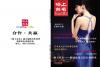 連云港端的DM雜志廣告發布