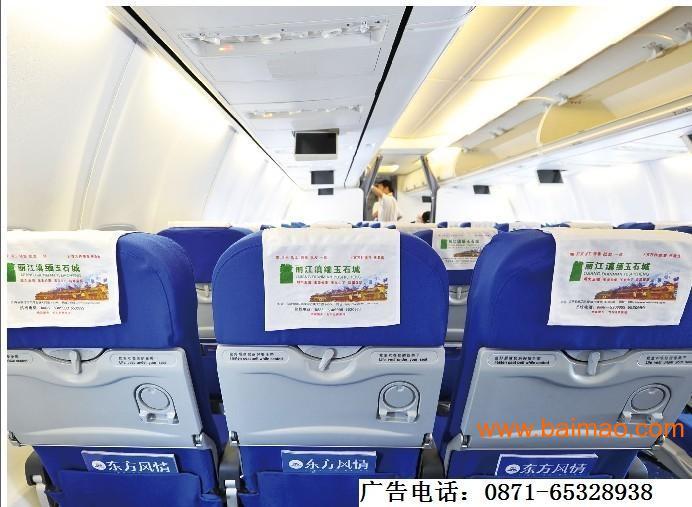 飞机座椅广告电话批发–飞机座椅广告电话厂家–飞机