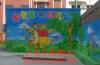 石家庄专业做幼儿园彩绘 画画 喷绘 绘画价格