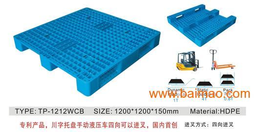 漳州塑料托盘,高品质塑料栈板漳州哪里有卖