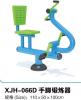 广东全民健身器材户外健身路径小区广场社区健身锻炼设