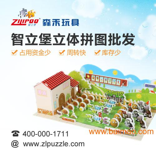 劳斯莱斯 ,森禾 儿童3d立体拼图 拼图界的 劳斯莱斯 生产厂高清图片