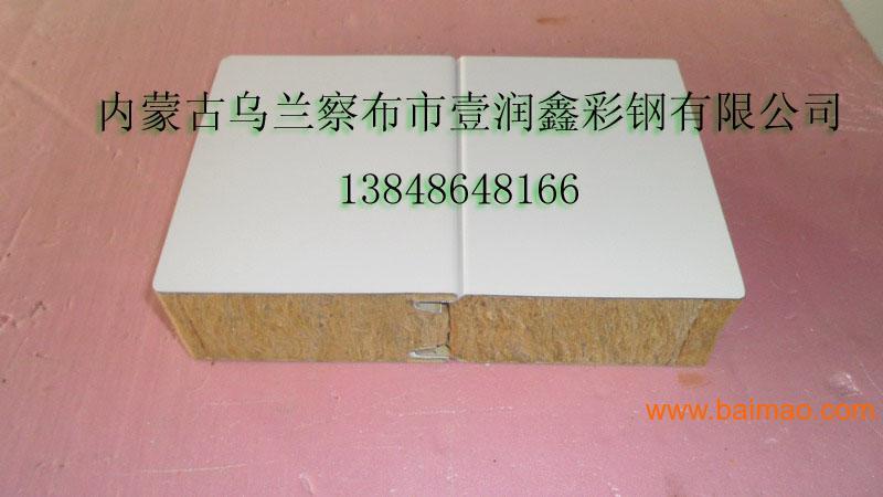 内蒙古优质彩钢夹芯板的质量及规格 彩钢夹芯板的厂家,内蒙古优质彩钢夹芯板的质量及规格 彩钢夹芯板的厂家生产厂家,内蒙古优质彩钢夹芯板的质量及规格 彩钢夹芯板的厂家价格