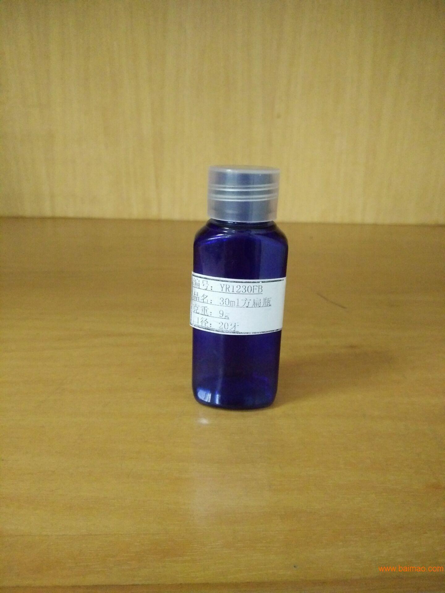 30ML方扁瓶