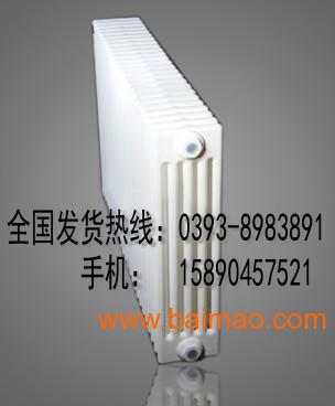 钢制柱式散热器1 钢制柱式散热器型号,钢制柱式散热器1 钢制柱式散