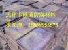 山西陽泉專業鑄石板生產廠家選碩通防腐