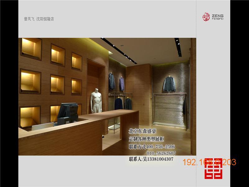 北京市报价合理的展柜批发,天津展柜设计图片