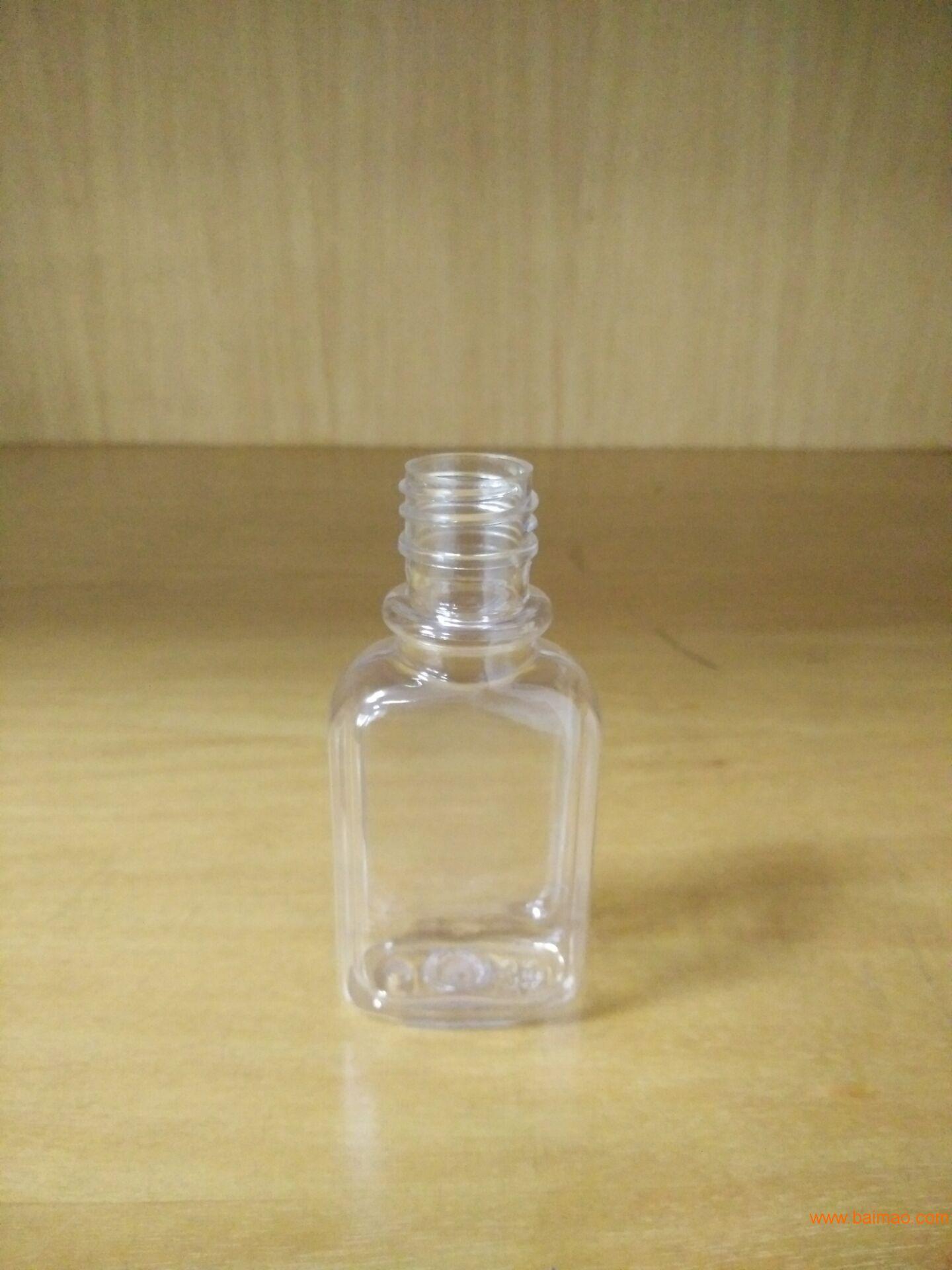 30ML扁瓶
