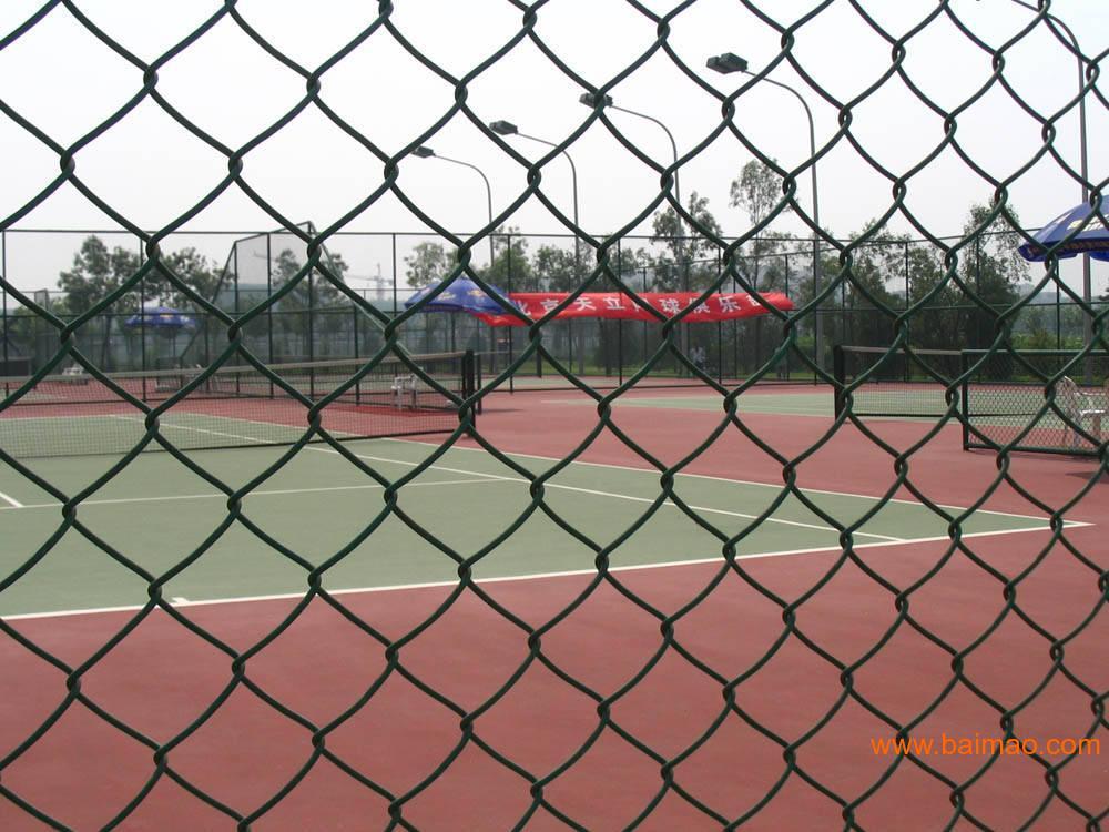 肇庆足球场围栏网、广州乒乓球场隔离网定做惠州护栏网
