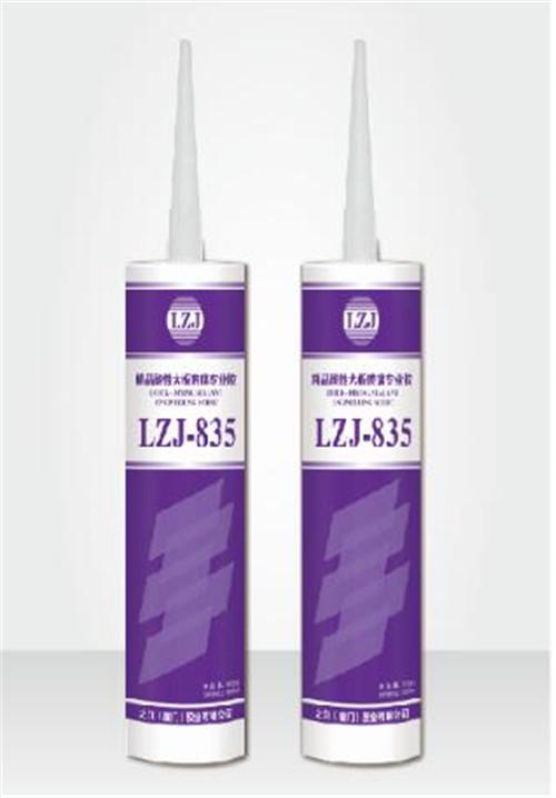 酸性玻璃胶