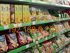 浙江货架厂|想买优惠的超市货架,就来常熟瀛洲