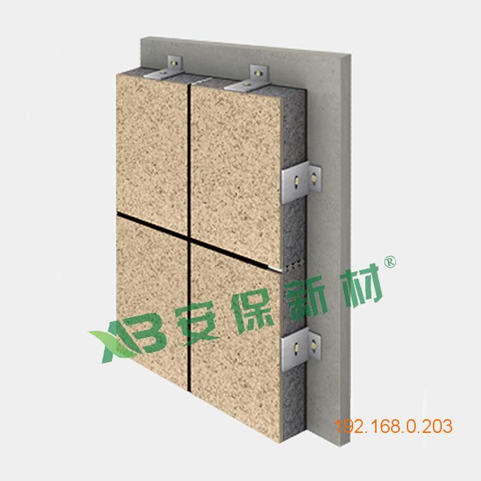 真石漆保温装饰一体化板材,建筑外墙阻燃保温板