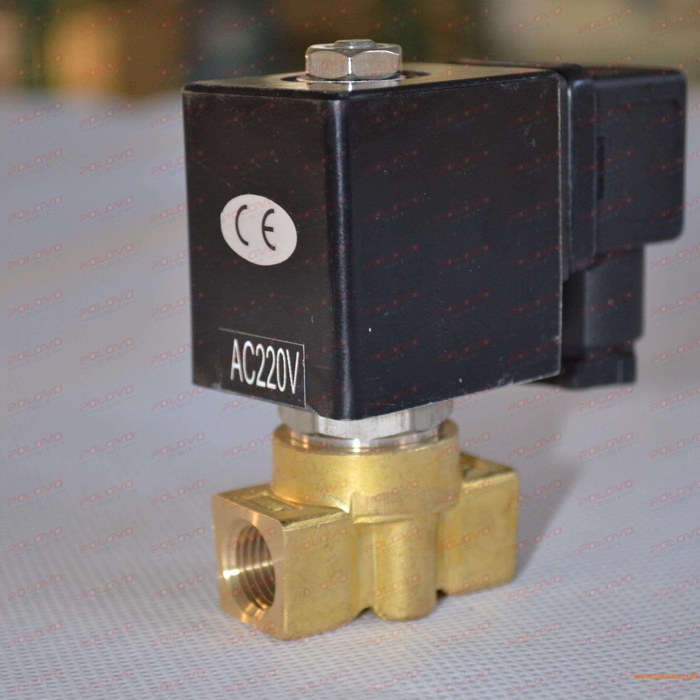 微型电磁阀组分享展示图片