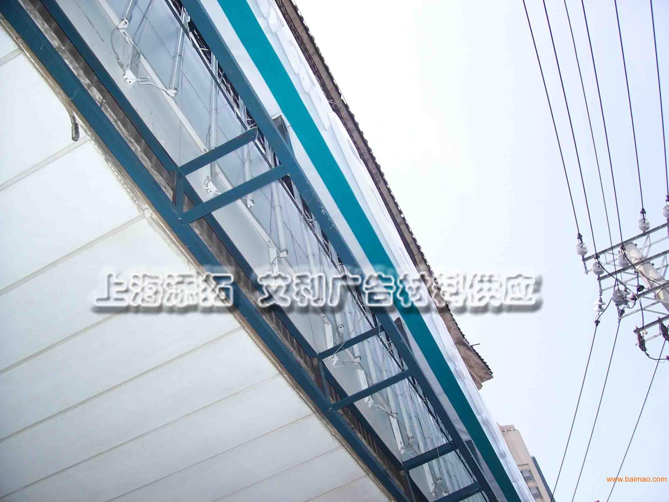 艾利汉口银行门头招牌灯箱布防撞条制作高清图片