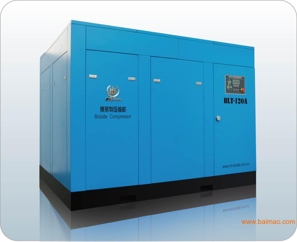 供应成都博莱特变频螺杆空压机加装服务低... _世界工厂网移动版