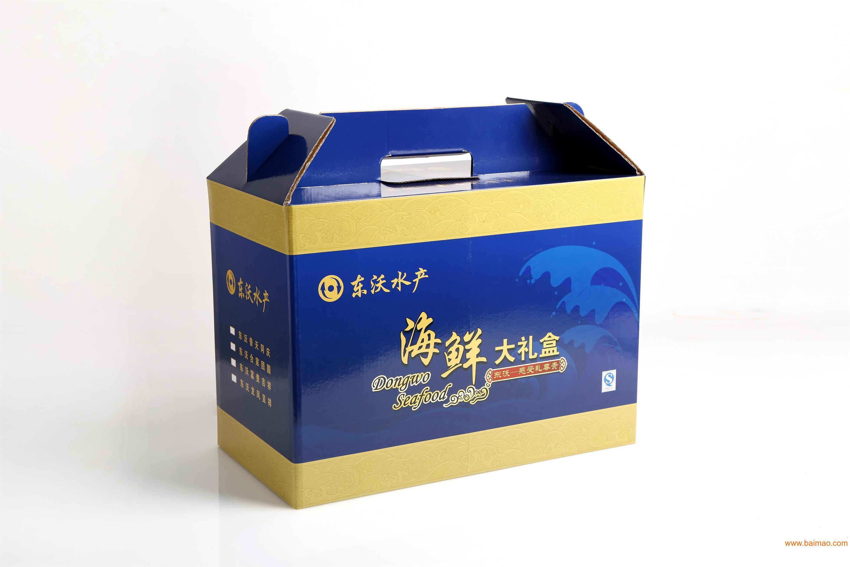 春节来临,厦门消费者认为历年来受好评海鲜礼盒,送礼上档次.图片