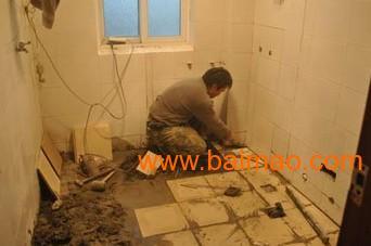毛坯房泥水装修服务
