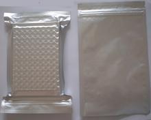鋁箔袋  鄂爾多斯鋁箔袋  鄂爾多斯鋁箔袋報價