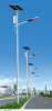 山西泽州阳城楷举牌新款美丽乡村太阳能路灯出厂价格
