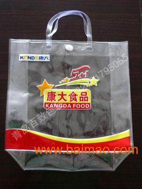 生产供应青岛PVC塑料袋