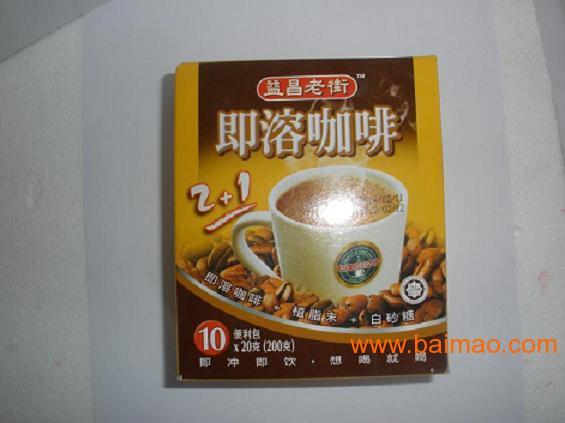 供应巴西咖啡粉 三合一咖啡,供应巴西咖啡粉 三合一咖啡生产厂家,供应巴西咖啡粉 三合一咖啡价格