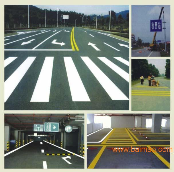 承接道路大中小热熔划线标线工程、停车场车位热熔划线