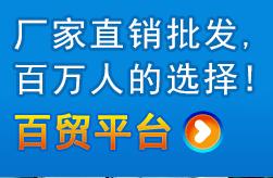 2014厦大短日租车  厦门会议租车