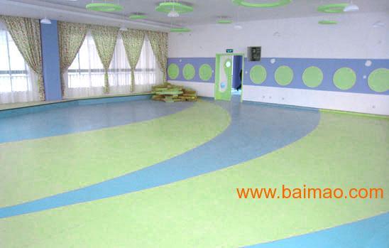 幼儿园塑胶地板幼儿园室内塑胶地板幼儿园专用PVC地,幼儿园塑胶地板幼儿园室内塑胶地板幼儿园专用PVC地生产厂家,幼儿园塑胶地板幼儿园室内塑胶地板幼儿园专用PVC地价格