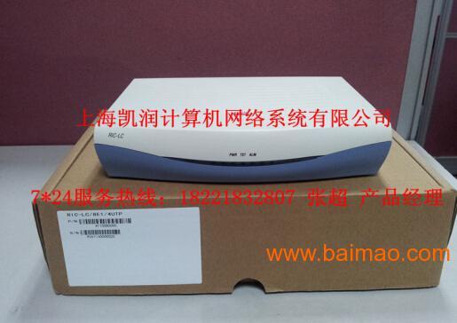 ASMI-52/E1/2W 地区电缆G703猫
