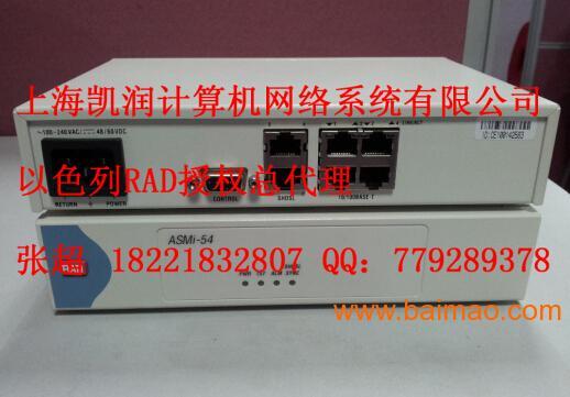 RAD调制解调器 ASMI-54L/4ETH/2W
