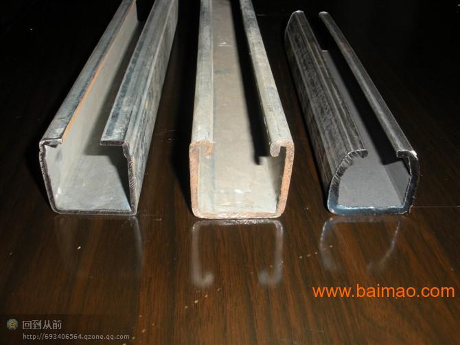 C型鋼供應