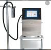 新鄉食品噴碼機報價 食品噴碼機供應