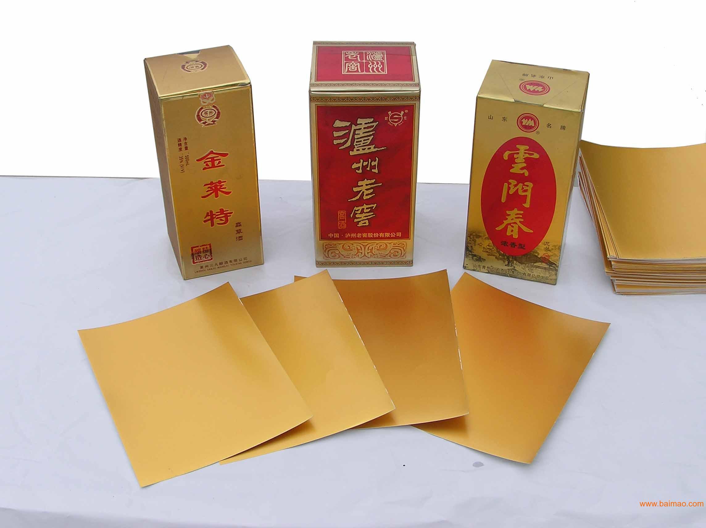 宝安包装盒制作定制厂家_深圳市佳诚印刷有限公司