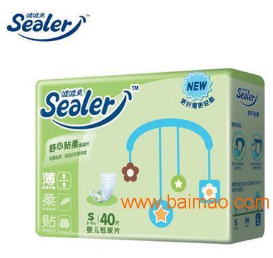 上海嘘嘘乐纸尿裤厂家官方批发总代理商直销团购价格