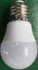 2016新款國標足功率恒流恒壓7W塑包鋁球泡燈