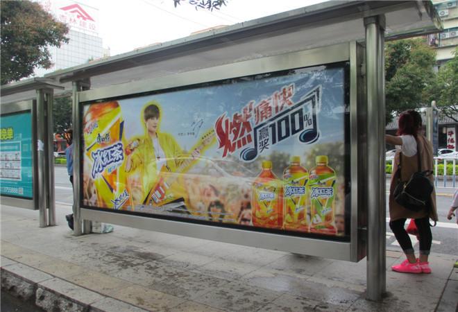 车站候车亭广告