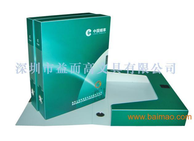 PP檔案盒,定做檔案盒,江西檔案盒,中國煙草檔案盒