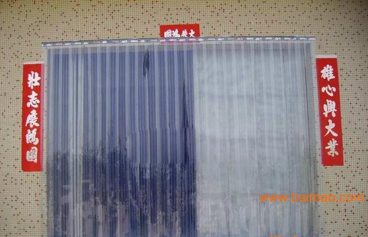 透明软门帘供应,厦门软质玻璃厂家