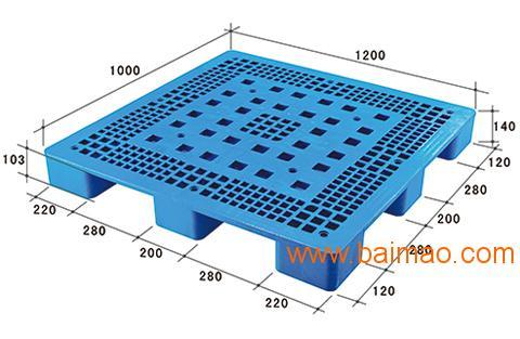 供應晶晟一體成型式網格九腳塑料托盤