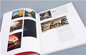 供应画册印刷
