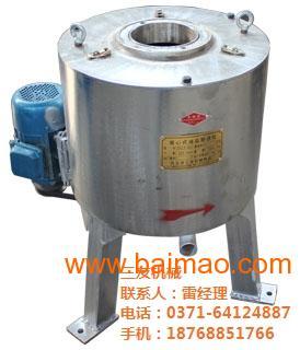 贵州离心式滤油机,食用油滤油机,离心分离式滤油机视频