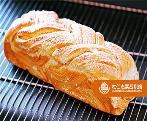 蛋糕面包学习班
