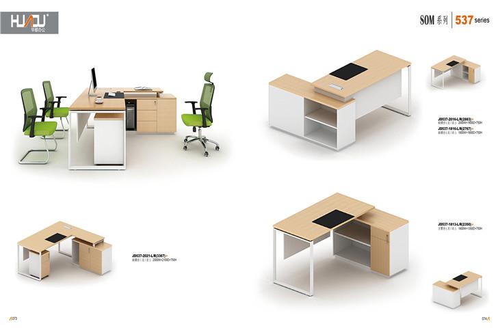 板式职员桌椅